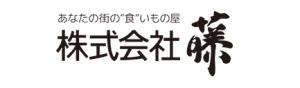 株式会社藤
