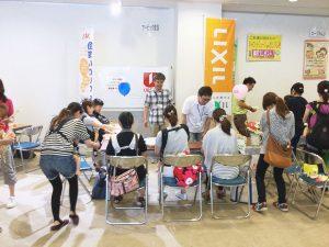 子育てイベントへの協力-01